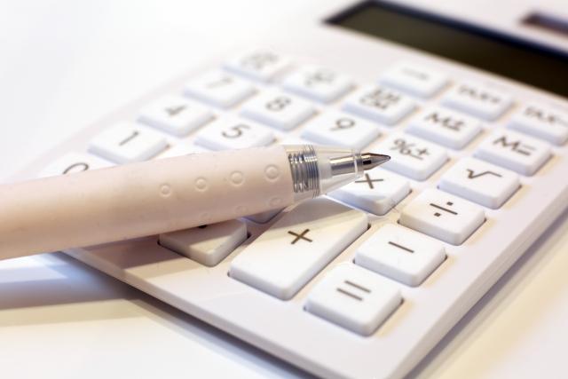 長期修繕計画見直しによる資金計画改定
