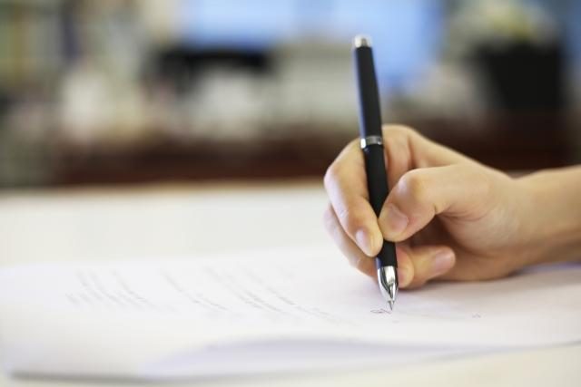 管理規約改正の方法