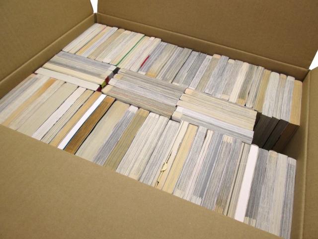 管理組合の保管書類一覧チェックリスト