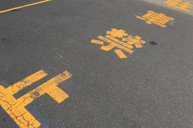 マンション内の違法駐車対策