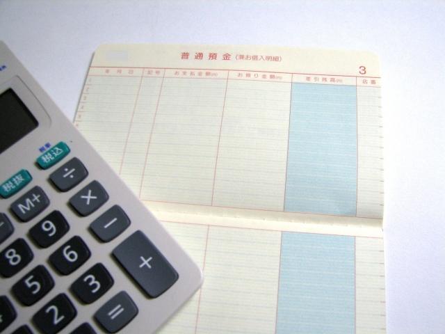 マンション管理組合の修繕積立金等の適切な保管方法と運用