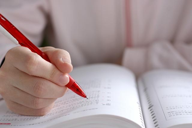 マンション管理の勉強